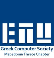 Ελληνική Εταιρία Επιστημόνων και Επαγγελματιών Πληροφορικής και Επικοινωνιών (ΕΠΥ) | Παράρτημα Μακεδονίας Θράκης