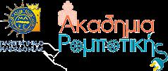 Ακαδημία Ρομποτικής | Πανεπιστήμιο Μακεδονίας (ΠαΜΑκ)