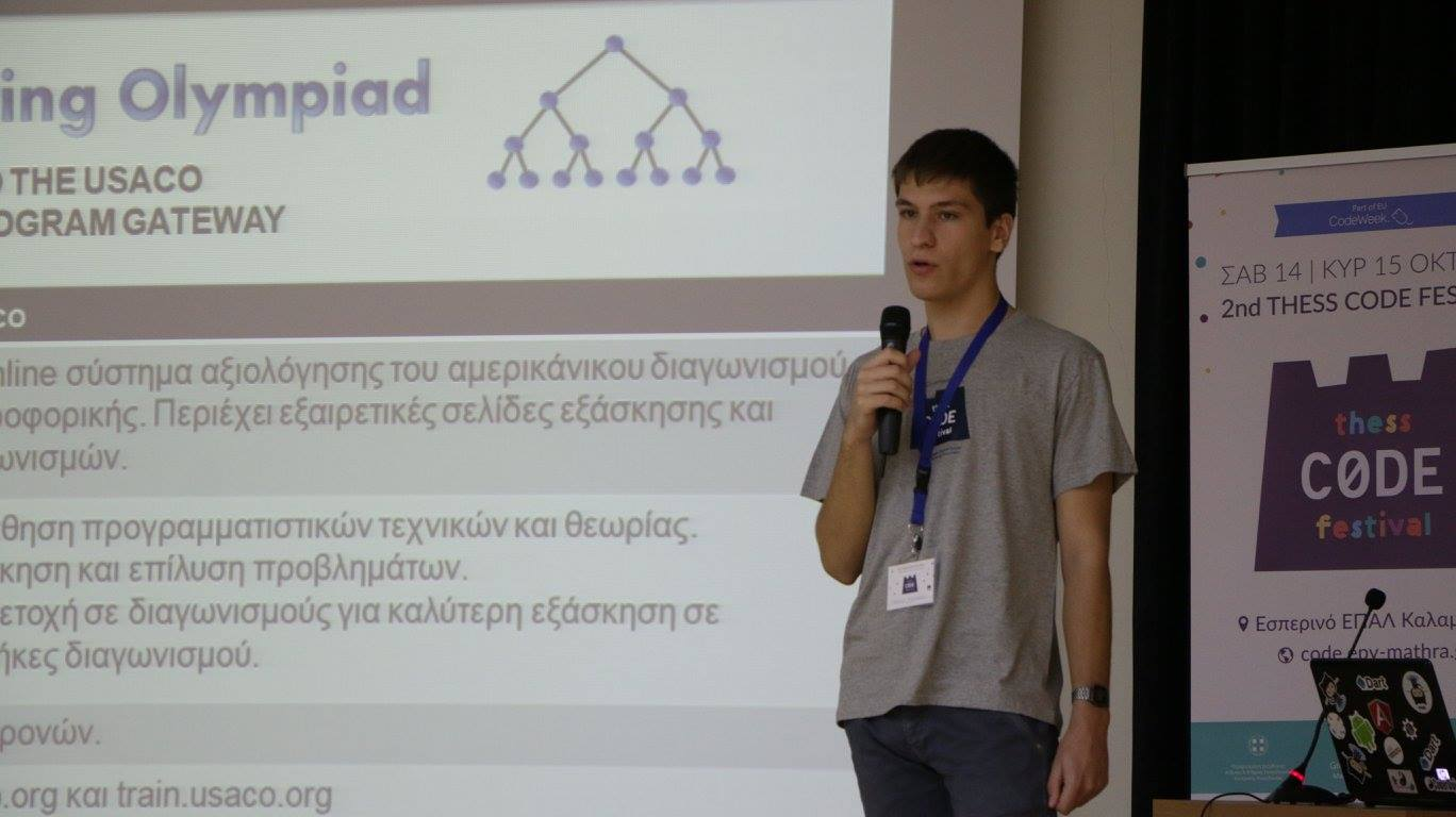 programing-olympiad-info-from-student-to-students